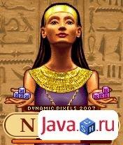 Нетрис - Почувствуй себя фараоном!!!