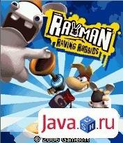 Rayman идет (Rayman Raving Rabbids)