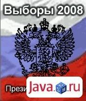 Черный пиар, или выборы в России