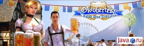 \'Oktoberfest fun without limits\' Взрывной фестиваль пива от Gameloft!