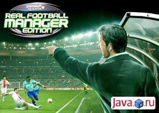 Gameloft Анонсирует новую игру \'Real Football Manager Edition\'