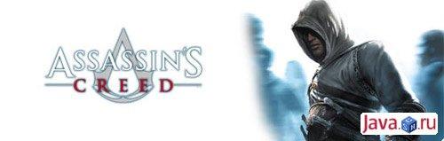 \'Assassin\'s Creed\' симулятор профессионального убийцы от Gameloft