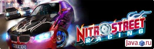 Gameloft \'Nitro Street Racing\' - Риск и скорость без границ!