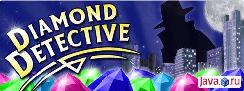 \'Diamond Detective\' - по-настоящему драгоценная игра
