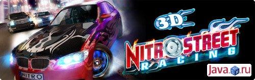Подарок от Gameloft \'Nitro Street Racing 3D\' + Первый трейлер
