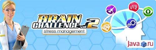 Продолжаем тренировать мозг - \'Brain Challenge Vol. 2: Stress Management\' от Gameloft