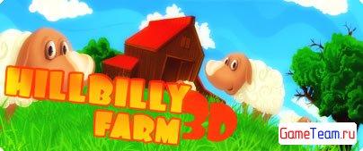 Micazook анонсирует игру \'Hill Billy Farm 3D\'