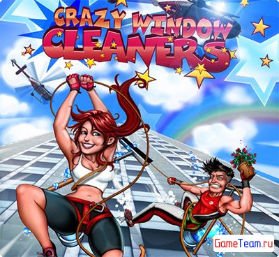 Digital Chocolate представляет \'Crazy Window Cleaners\'