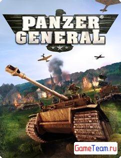 Танковая стратегия \'Panzer General\' от Gameloft - Наводи... Целься... Огонь!