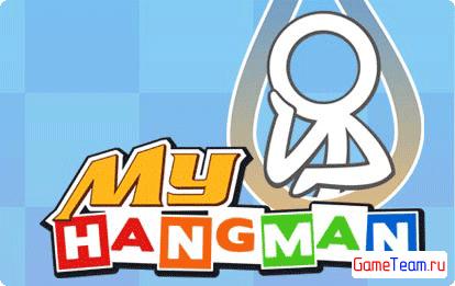 Glu Mobile \'My Hangman\' - старая конфетка в новой обертке!