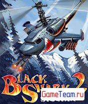 Черная Акула 2 - Ядерная Зима