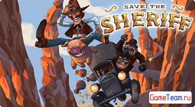 Breakpoint \'Save The Sheriff\' - настоящий свинский триллер!
