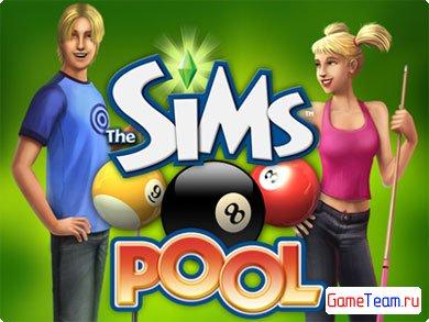 EA Mobile \'The Sims: Pool\' - Реалистичный биллиард