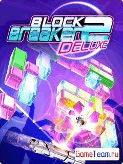 Gameloft \'Block Breaker: Deluxe 2\' - Круши, ломай, стены разбивай!