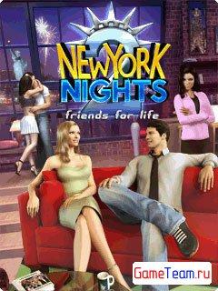 Gameloft 'New York Nights 2: Friends For Life' - Друзья Навсегда!