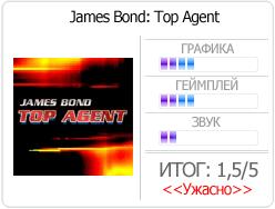 Sony Mobile 'James Bond: Top Agent' - Редкостная гадость!