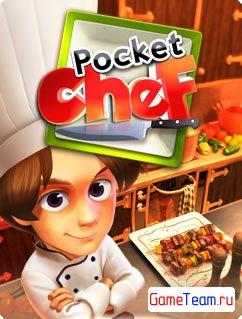 Gameloft \'Pocket Chef\' - шеф повар в твоем мобильном телефоне!
