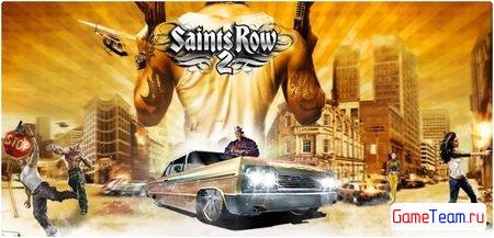 THQ Wireless 'Saints Row 2' - продолжение знаменитой игры!