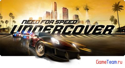 EA Mobile 'Need For Speed: Undercover' - Новые гонки!