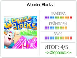 Gameloft 'Wonder Blocks' - Покорители высот!