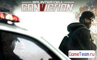 Gameloft \'Splinter Cell 5: Conviction\' - Грядут большие неприятности!