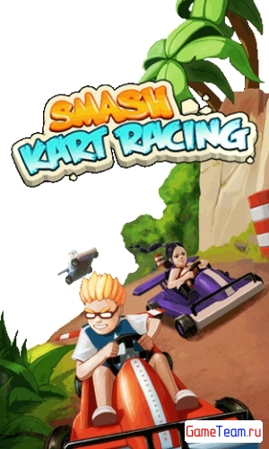 Digital Chocolate \'Smash Kart Racing\' - Celebrities ком бэк!