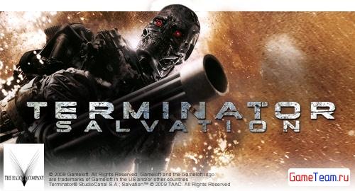 Gameloft \'Terminator Salvation\' - Вот и пришел спаситель!