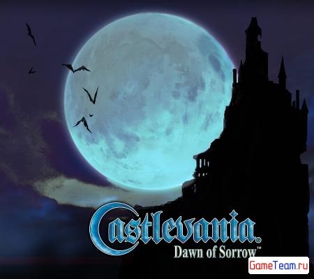 Konami \'Castlevania: Dawn of Sorrow\' - 3 часть игры о вампирах!