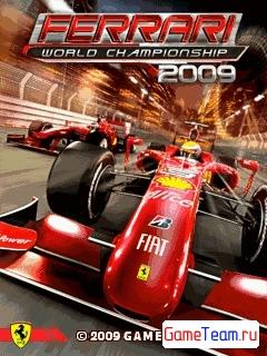 Gameloft \'Ferrari World Championship 2009\' - Почувствуй себя владельцем Ferrari!
