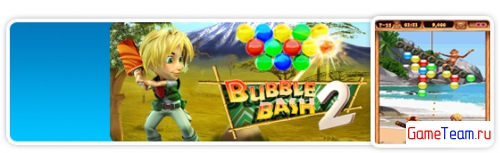 Gameloft \'Bubble Bash 2\' - Полопаем пузыри!