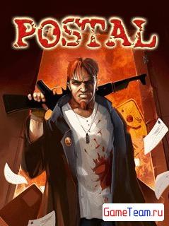 GlobalFun \'Postal\' - Курам на смех!