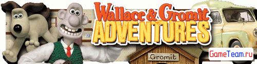 StudioX \'Wallace and Gromit Adventures\' - давайте изобретать!