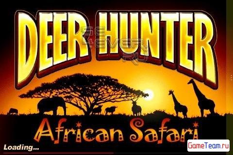 Deer Hunter African Safari - 3D охота в Сафари на Android