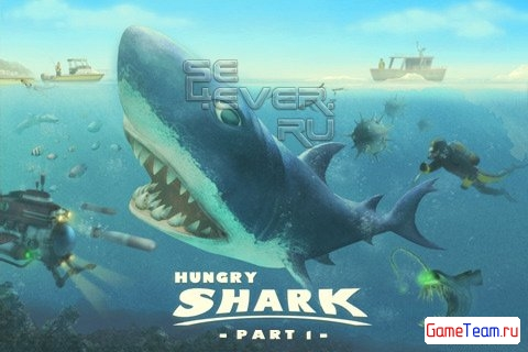 Hungry shark - шутер с акулами для Android