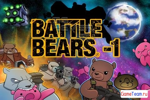 Battle Bears HD