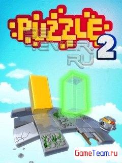 Паззл 2 (Puzzle 2)