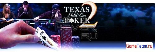 Texas Hold\'em Poker 2