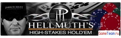 Hellmuth\'s Holdem Poker