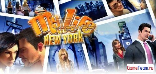 My Life in New York
