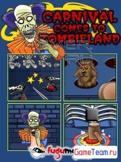 Карнавал Приходит в Зомбилэнд