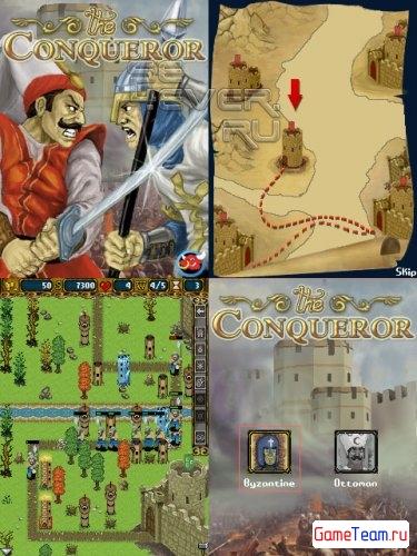 Завоеватель (The Conqueror)