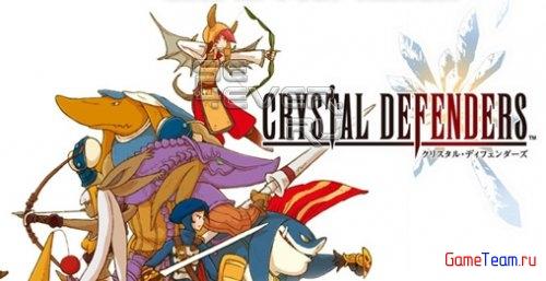 Кристаллические Защитники (Crystal Defenders)