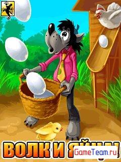 Ну погоди! Волк и яйца 2! +Touch Screen (Eggs vs. Wolf 2! +Touch Screen)