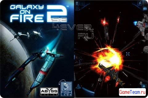 Galaxy on fire 2: Valkyrie - мод java игры
