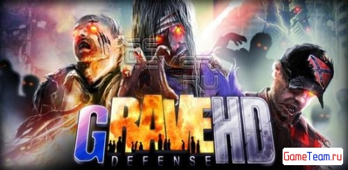 GRave Defense HD