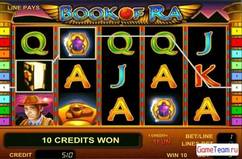 Book of Ra - игровые автоматы гейминаторы в интернет казино Slotozal.com
