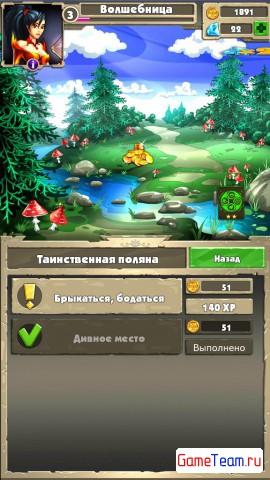 Match 3 Quest: увлекательное сочетание RPG и головоломки «три в ряд