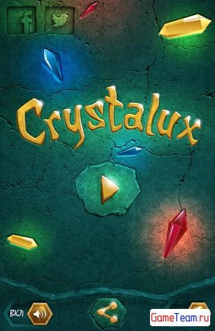 Crystalux: разомните мозги с новой головоломкой от российских разработчиков