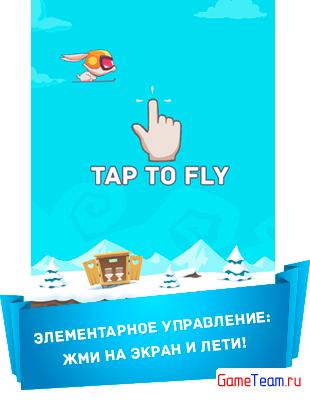 Fluffy Sports — летучий Заяц уделывает Сочи