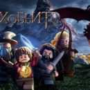 В Humble Bundle раздают LEGO The Hobbit, а в GOG — Full Throttle Remastered